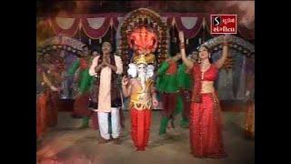 Ganpati Aayo Bapa Riddhi Siddhi Layo