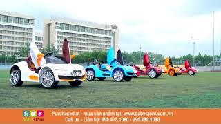 Ô tô điện trẻ em Maserati 5389 (Cánh mở chéo cánh chim của dòng siêu xe, BH 1 năm)