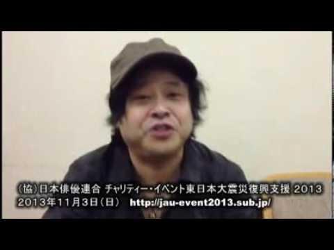 檜山修之の画像 p1_23
