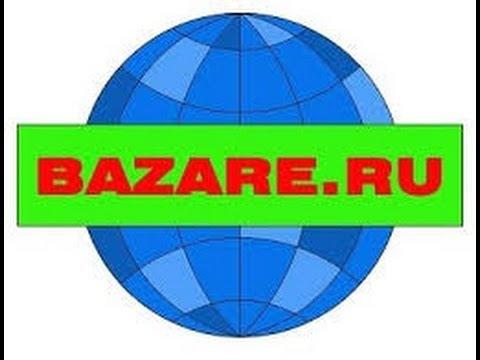 Как разместить бесплатно объявление и зарабатывать на сайта bazare ru