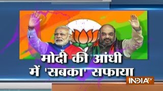 Uttar Pradesh Election Results Debate: Who will be the Chief Minister from BJP?