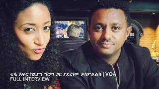 27 Minutes with Teddy Afro | VOA FULL Interview