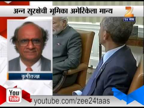 ZEE24TAAS : America Support India On Food Security Bill