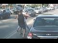 Разборки, драки, конфликты, быдло на дорогах  Беспредел на дороге