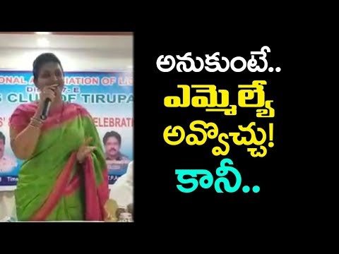 MLA Roja Extraordinary Speech | MLA Roja Felicitated by Teachers & Doctors in Tirupati|mana aksharam