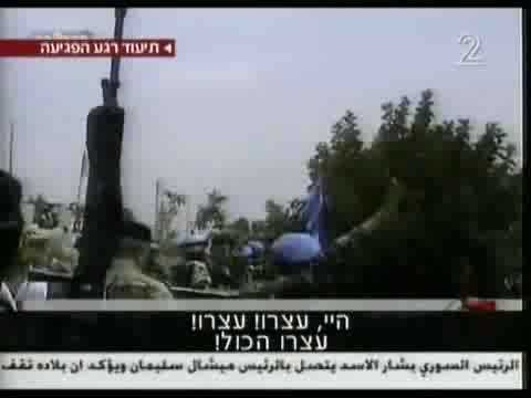 How the 2010 incident between Lebanon and Israel started