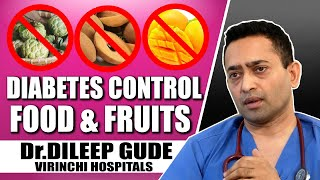 Diabetes Control Food and Fruits || Dr.Dileep Gude Exclusive Videos || SumanTV