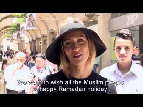Israelis greet Muslims for a blessed Ramadan