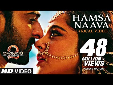 Hamsa Naava Full Song With Lyrics - Baahubali 2 Songs | Prabhas, Anushka, MM Keeravani thumbnail