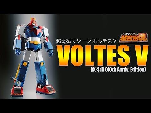 Soul of Chogokin GX-31V Voltes V 40 Anniv. Version Diecast robot figure review