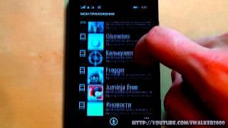 ГаджеТы: что нового в Windows Phone 8.1 - краткий обзор только немногих улучшений ;)