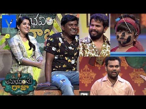 Anubhavinchu Raja Latest Promo - 16th June 2018 - Hyper Aadi,Ram Prasad,Thagubothu Ramesh