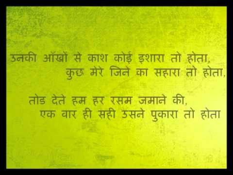 Sad Sms In Hindi