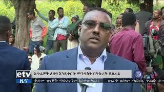 Ethiopia : አቶ ደመቀ መኮንን ስለ ቡራዩ ግጭት ማስጠንቀቂያ አዘል ንግግር ተናገሩ