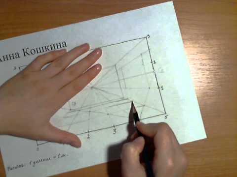 Видео как нарисовать комнату в перспективе