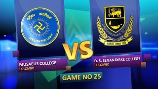 TV1 Pentathlon | EP 26 | Musaeus Collage vs D.S. Senanayaka College