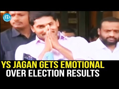 Ys Jagan Gets Emotional Over Election Results - Exclusive Live video