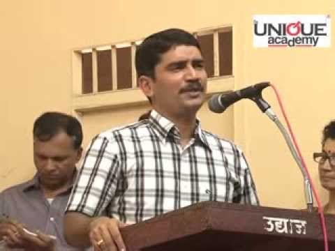 Mr. Vishwas Nagare Patil's (ips) Speech At Unique Academy For Upsc- Mpsc Students video