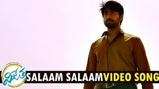 SALAAM SALAAM VIDEO SONG | Vijetha Songs | Kalyaan Dhev, Malavika Nair, Murali, Murli Sharma