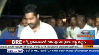 Jr NTR Pays Tribute To NTR at NTR Ghat |  NTR Jayanthi