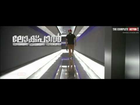 Lokpal Malayalam Movie Official Teaser HD: Mohanlal Joshiy