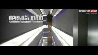 Lokpal - Lokpal Malayalam Movie Official Teaser HD: Mohanlal, Joshiy