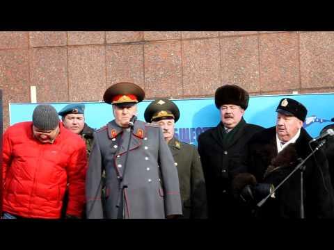 Митинг Союза десантников России 23февраля 2011