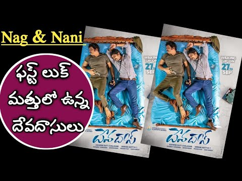 Devadas Movie first look | Nagarjuna akkineni - Nani | #Devadas | Tollywood film news
