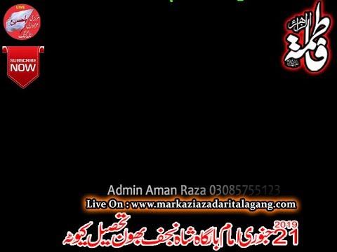 allam ali nasir talhara 21 january Live Majlis e aza 2019........    kahuta
