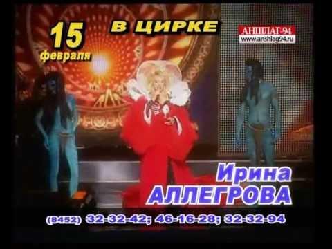 """""""Аншлаг-94"""" проекты этого сезона.wmv"""