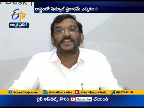 Minister Somireddy Rules out | Early Polls in Andhra Pradesh