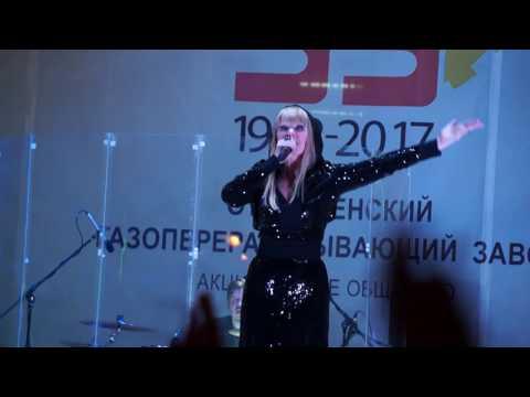 День города Отрадный. 1 мая 2017г. Концерт Валерии. №5