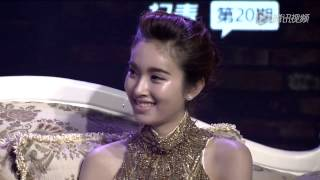 Nong Poy @The White Storm【 highlight 】【 720P 】