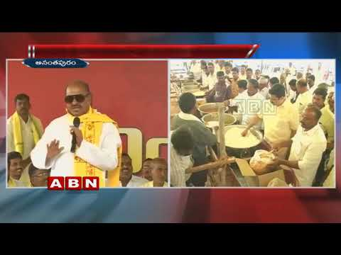 PM Modi cheated CM Chandrababu Naidu : MP JC Diwakar Reddy