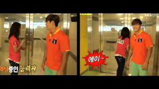 SpartAce Couple Moments Video Part 2 - Saying You Love Me.wmv