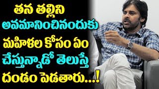 Pawan Kalyan Serious Decision Of Sri Reddy  Telugu Cinema Industry  Pawan Kalyan Political Comments