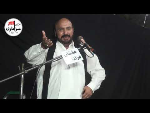 Zakir Syed Altaf Hussain Shah I Majlis 6 Zilhaaj | Safdar Laaj Eid Gah Multan |