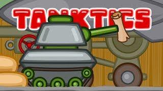 Танкости #15: Ракетный бой | Мультик про танки