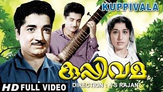 Kuppivala (1965) Malayalam Full Movie HD