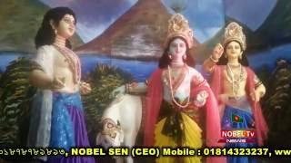 কৃষ্ণের গান Krishna