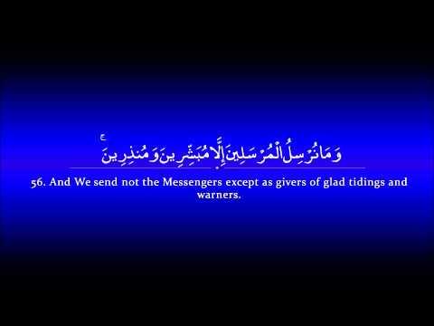 Surah Kahf | Ahmed al Ajmi سورة الكهف | أحمد بن علي العجمي