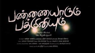 Pannaiyarum Padminiyum - Pannaiyarum Padminiyum in Kerala Film Festival