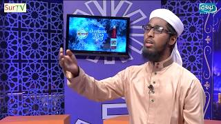 Tomar Preme - Saeyd Bin Shafiq | তোমার প্রেমে || Bangla New Islamic Song 2017