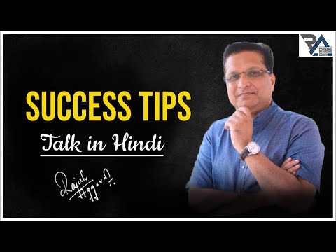 earning management technique at satyam The earnings management motivation: accrual accounting vs cash accounting abstract the accrual basis of accounting has always found favour amongst corporate.