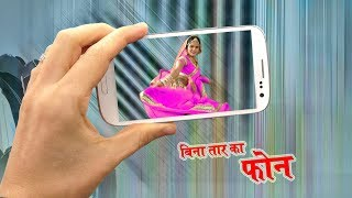 Rajsthani Dj Song 2018 Bina Taar Ka Phone Latest Dj Marwari Full Hd Song