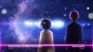 Nijine Surechigau Kokoro to Kokoro (Chuunibyou demo Koi ga Shitai OST) EpicMusicVn