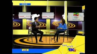 Latest Ethiopian Sport News From EBC Sport 2016