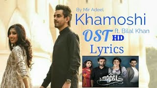 download lagu Khamoshi Ost Full    New Hum Tv gratis