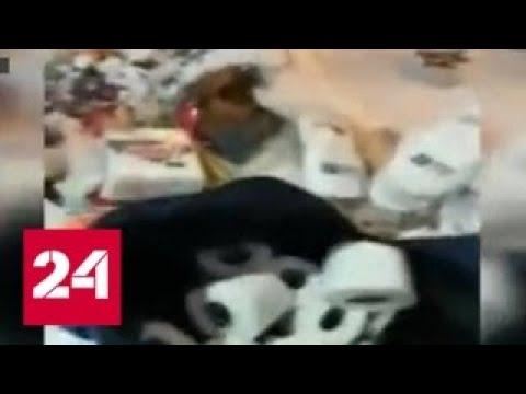 Запасливая россиянка пыталась вывезти из турецкого отеля все, что плохо лежало - Россия 24