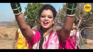 download lagu May Mani Khandeshni Malan Saptrasrungi Devi Ahirani Songs 2017 gratis